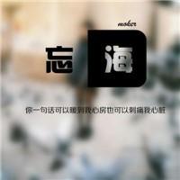 QQ文字头像大全带字的 头像图片