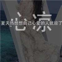 QQ文字头像大全带字的 微信头像